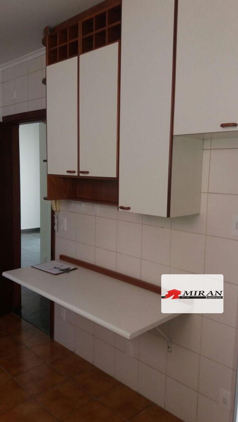 Apartamento 2 dormitórios para Alugar Centro Valinhos